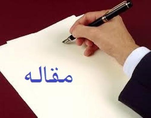 دانلود نقش معلم در رونق بخشی به مساجد و نماز